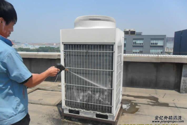 奇瑞a5空调清洗_郑州中央空调清洗公司报价